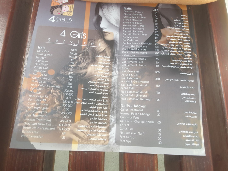 HiDubai-business-4girls-beauty-salon-beauty-wellness-health-beauty-salons-jumeirah-lake-towers-al-thanyah-5-dubai-2