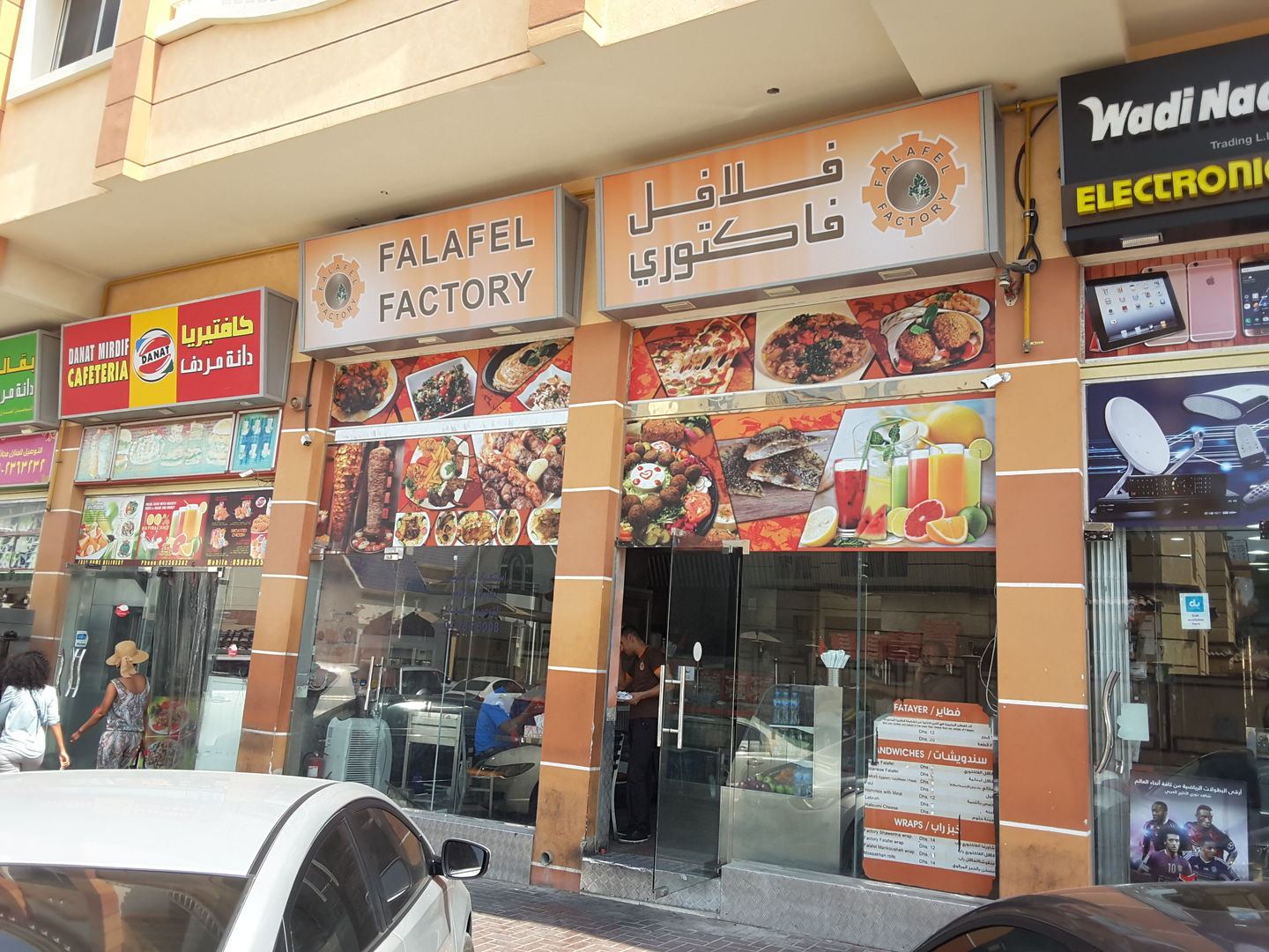HiDubai-business-falafel-factory-food-beverage-restaurants-bars-mirdif-dubai-4
