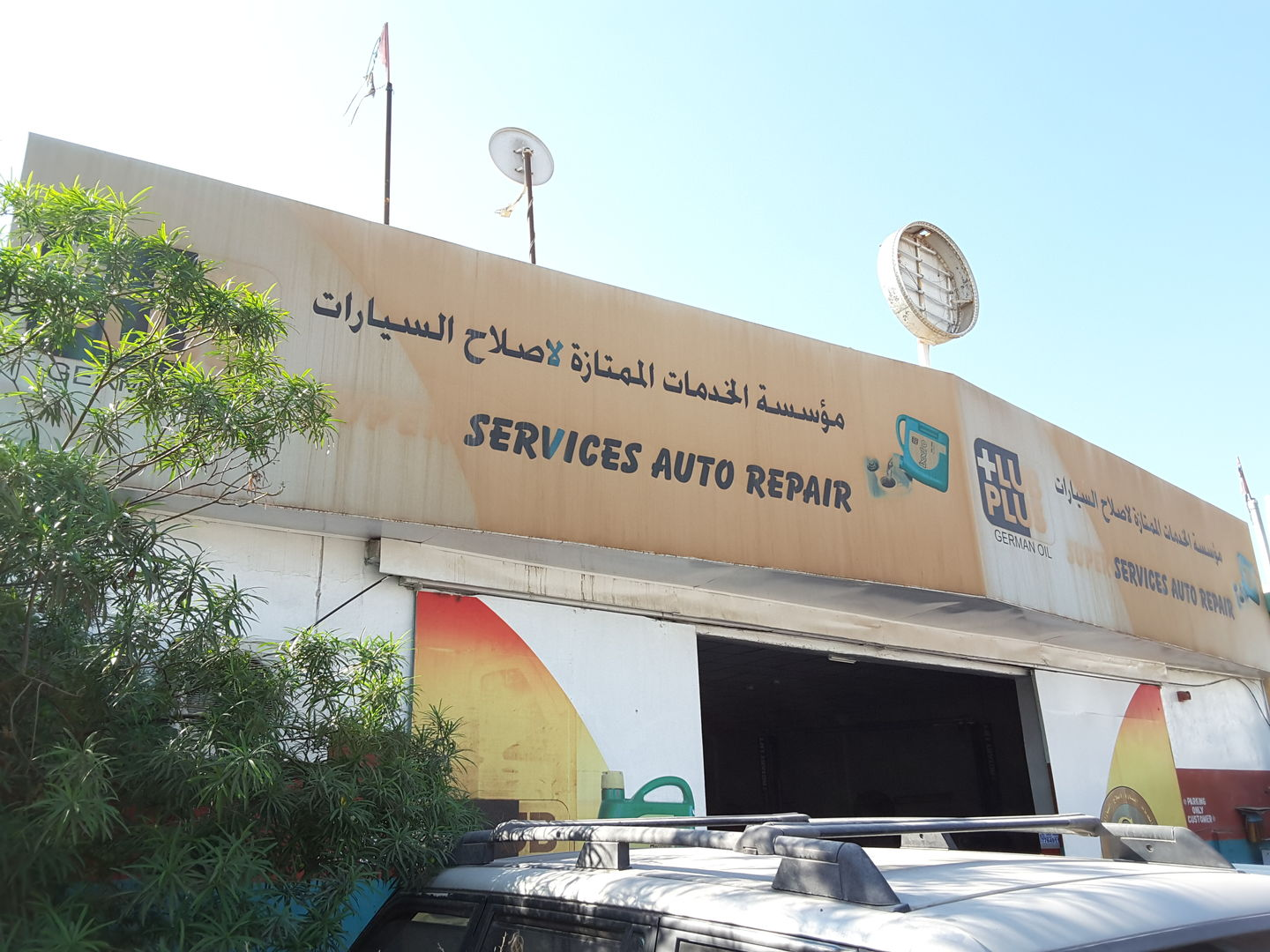 HiDubai-business-super-services-auto-repair-est-transport-vehicle-services-car-assistance-repair-al-khabaisi-dubai-2