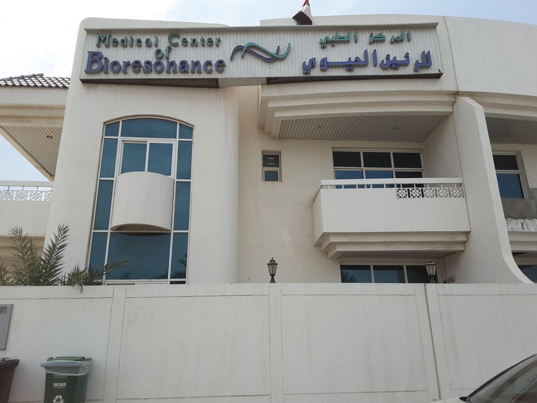 HiDubai-business-medical-center-of-bioresonance-beauty-wellness-health-hospitals-clinics-jumeirah-1-dubai-2