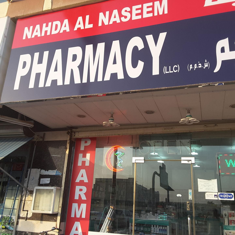 HiDubai-business-nahda-al-naseem-pharmacy-beauty-wellness-health-pharmacy-al-nahda-2-dubai-2