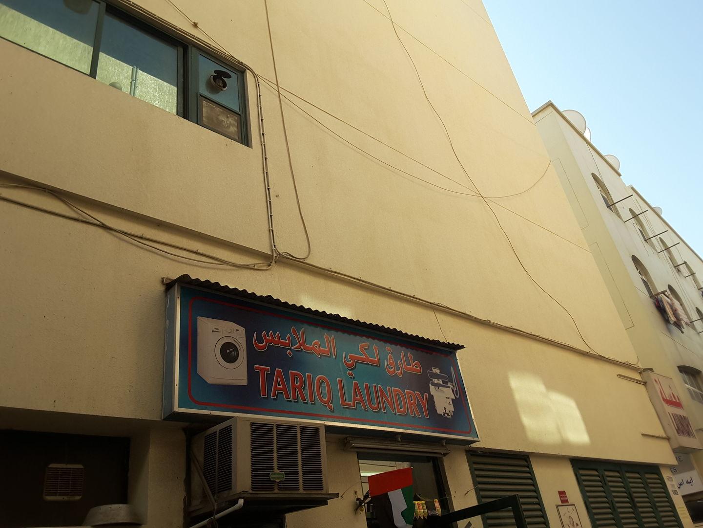 HiDubai-business-tariq-laundry-home-laundry-naif-dubai-4