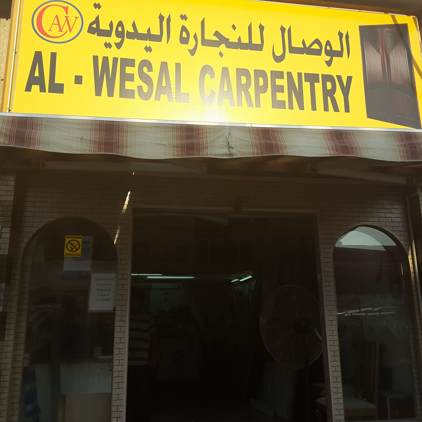 HiDubai-business-al-wesal-carpentry-home-furniture-decor-hor-al-anz-dubai-2