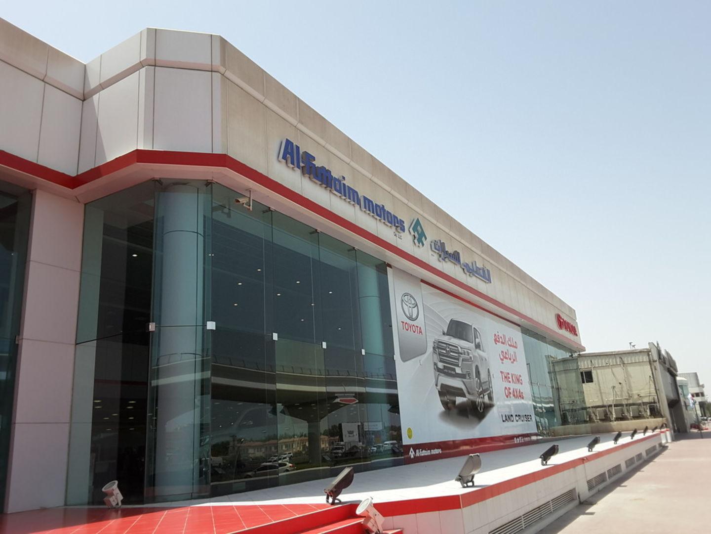Kelebihan Showroom Toyota Perbandingan Harga