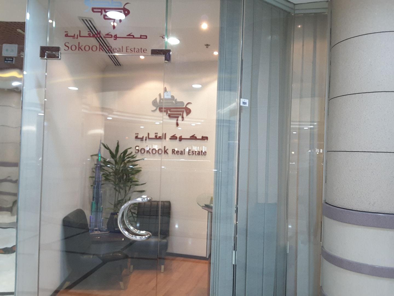 HiDubai-business-sokook-real-estate-housing-real-estate-property-management-al-rashidiya-dubai-2