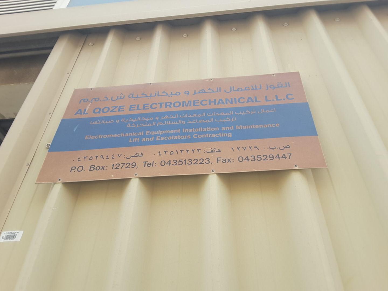 HiDubai-business-al-qoze-electromechanical-home-handyman-maintenance-services-al-quoz-industrial-4-dubai-2
