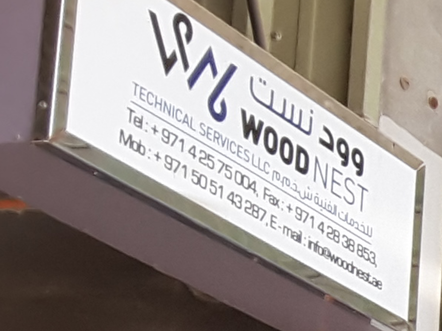 HiDubai-business-wood-nest-technical-service-home-handyman-maintenance-services-al-qusais-industrial-1-dubai-2