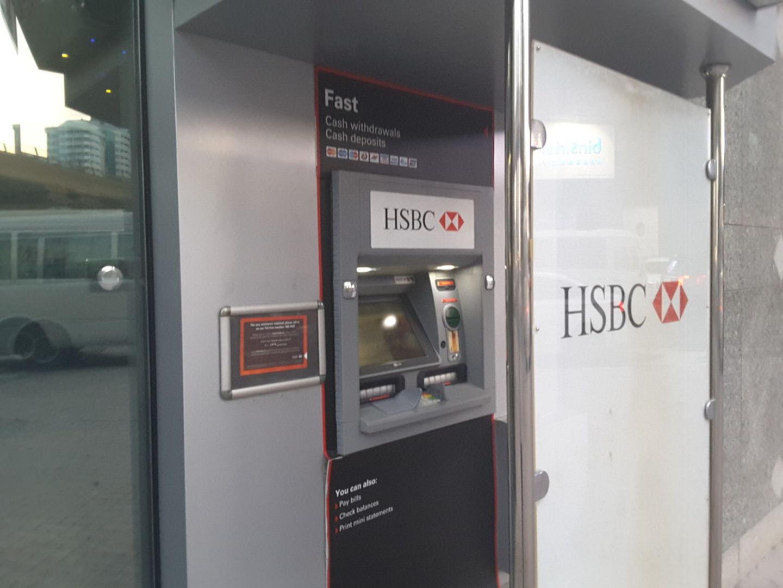 HiDubai-business-hsbc-atm-finance-legal-banks-atms-trade-centre-2-dubai