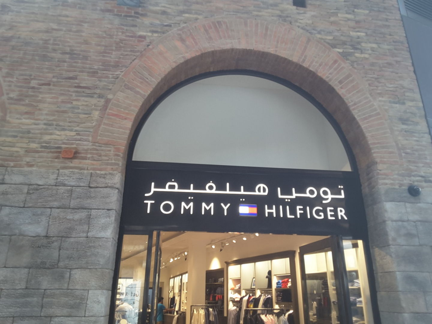 HiDubai-business-tommy-hilfiger-shopping-apparel-saih-shuaib-1-dubai-2