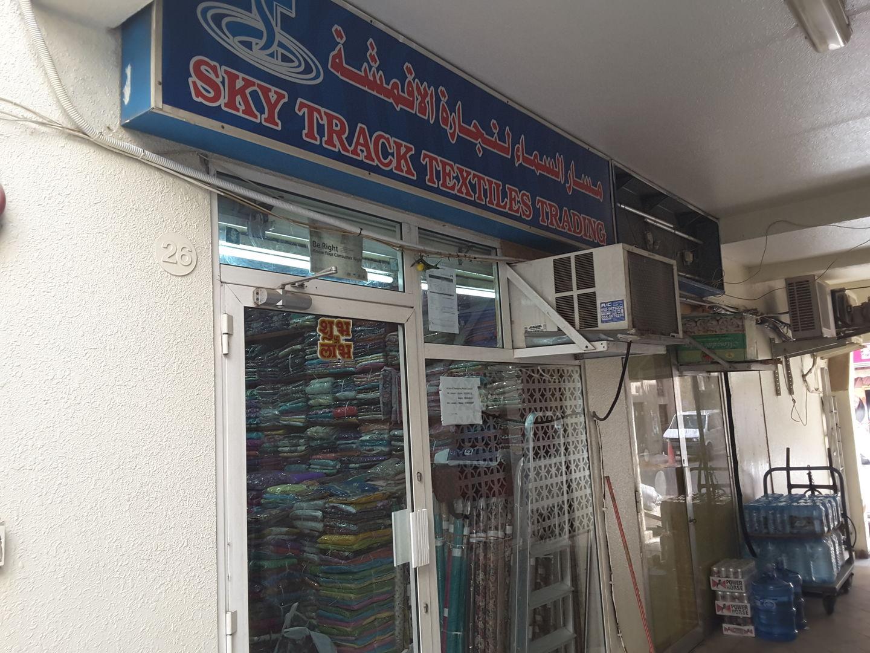 HiDubai-business-sky-track-textiles-trading-shopping-apparel-al-raffa-al-raffa-dubai-2