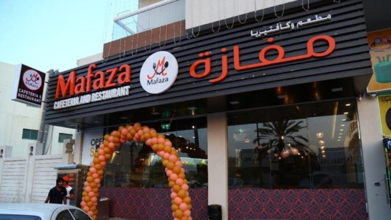 HiDubai-business-mafaza-cafeteria-and-restaurant-food-beverage-restaurants-bars-hor-al-anz-dubai