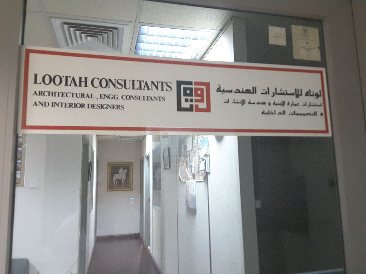 HiDubai-business-lootah-engineering-consultants-b2b-services-engineering-consultants-hor-al-anz-dubai-2