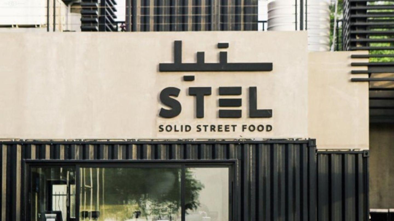 HiDubai-business-steel-burger-food-beverage-restaurants-bars-al-quoz-2-dubai