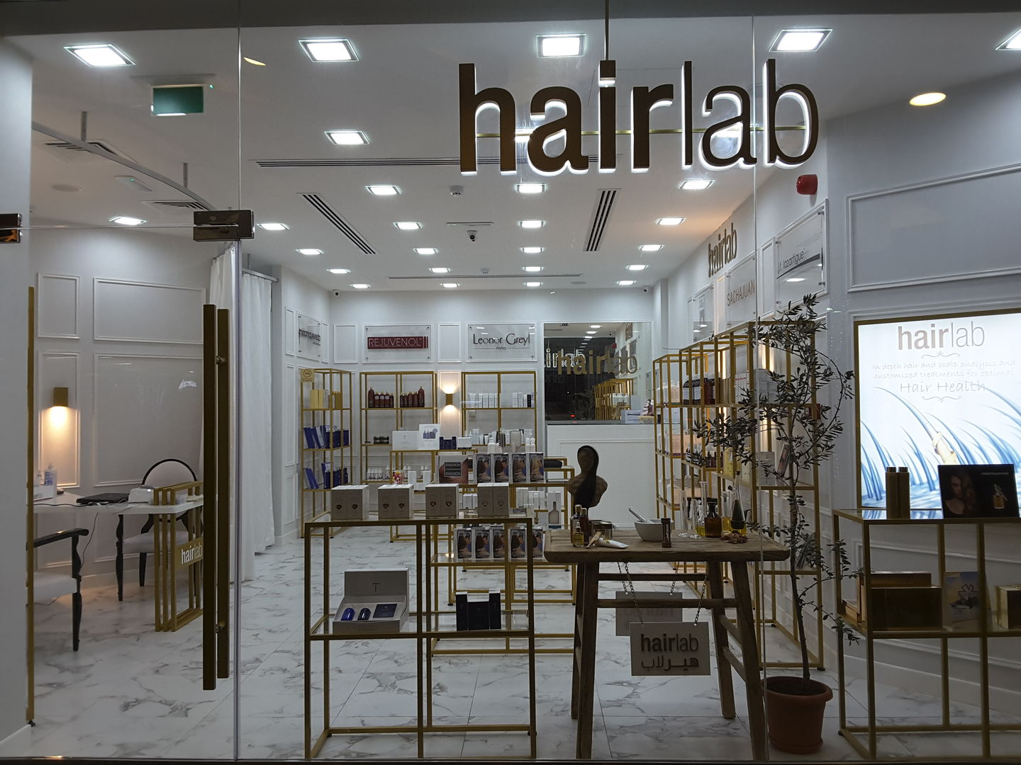 HiDubai-business-hair-lab-beauty-wellness-health-beauty-salons-jumeirah-island-1-dubai-2