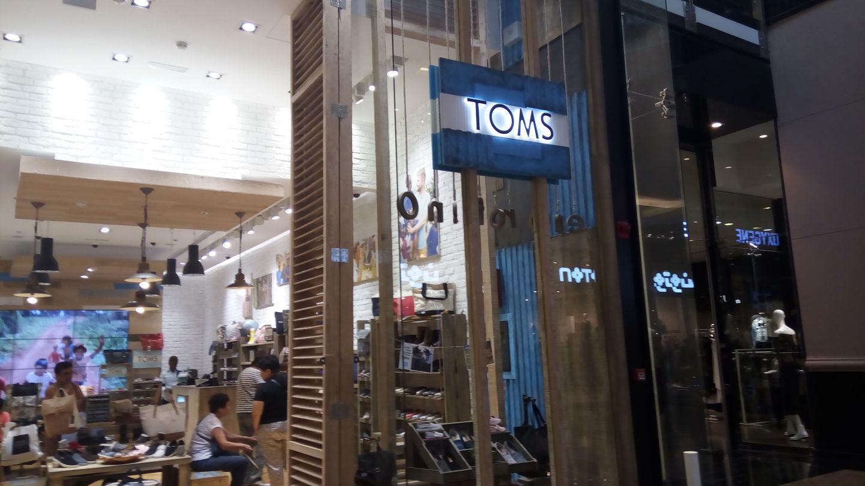 HiDubai-business-toms-shopping-footwear-al-barsha-1-dubai-2