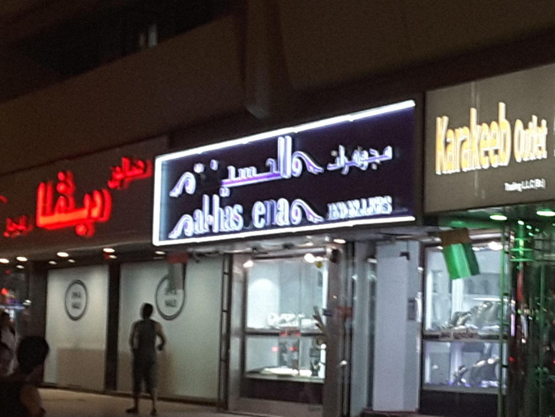 HiDubai-business-al-haseena-jewellers-shopping-jewellery-precious-stones-al-hudaiba-dubai-2