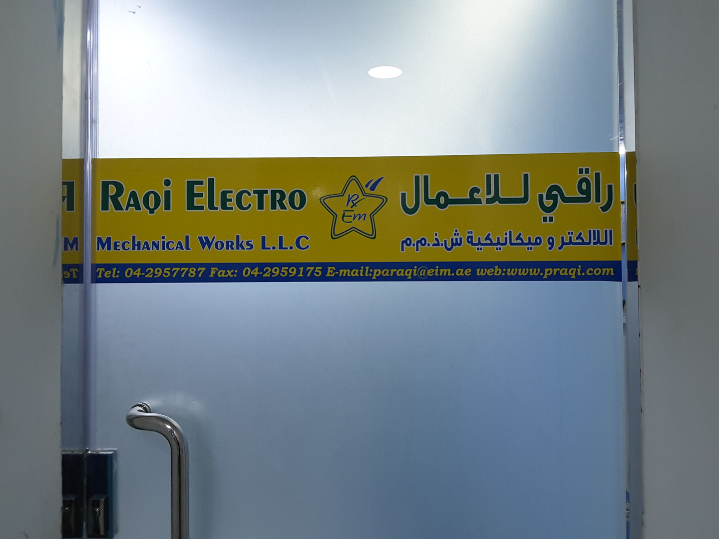 HiDubai-business-raqi-electro-mechanical-works-home-cleaning-services-al-garhoud-dubai-2