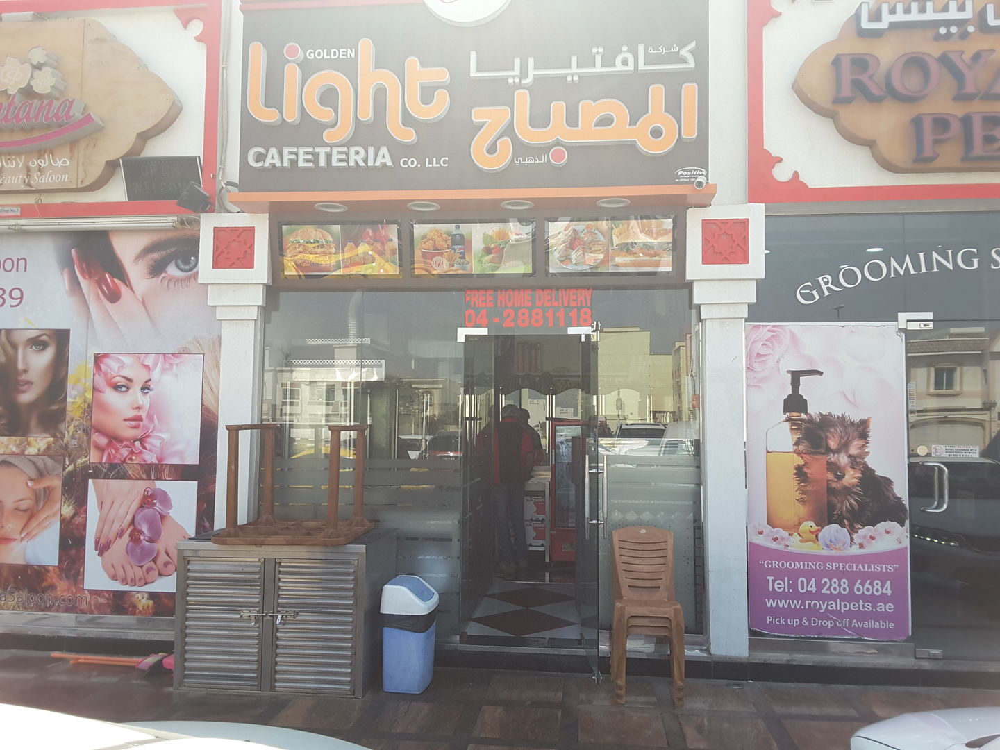 HiDubai-business-golden-light-cafeteria-co-food-beverage-cafeterias-mirdif-dubai-2