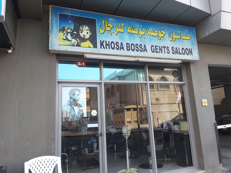 HiDubai-business-khosa-bossa-gents-saloon-beauty-wellness-health-beauty-salons-al-karama-dubai-2