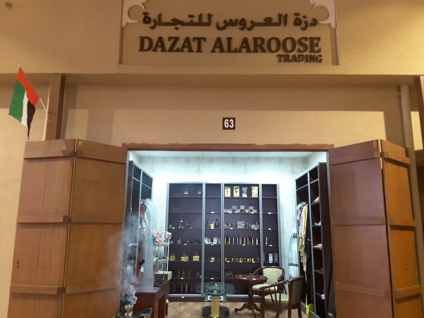 HiDubai-business-dazat-alaroose-trading-shopping-fashion-accessories-naif-dubai-2