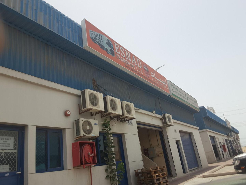 HiDubai-business-esnad-transport-shipping-logistics-distribution-services-ras-al-khor-industrial-3-dubai-2