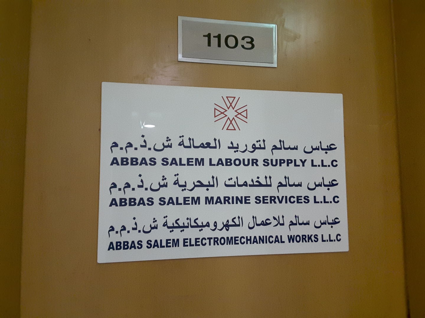 HiDubai-business-abbas-salem-labour-supply-b2b-services-human-resource-management-business-bay-dubai-2