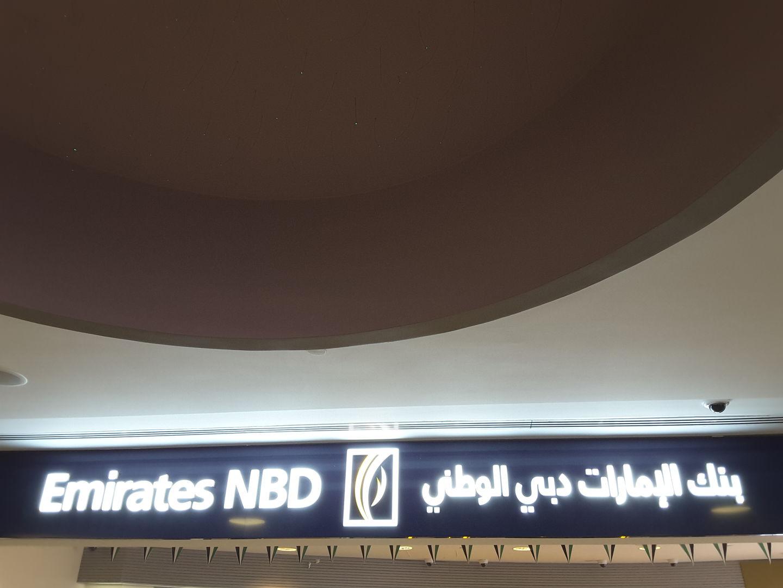 HiDubai-business-emirates-nbd-bank-finance-legal-banks-atms-mankhool-dubai-2