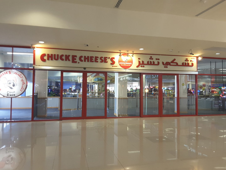 HiDubai-business-chuck-e-cheeses-leisure-culture-amusement-parks-arcades-umm-nahad-1-dubai-2