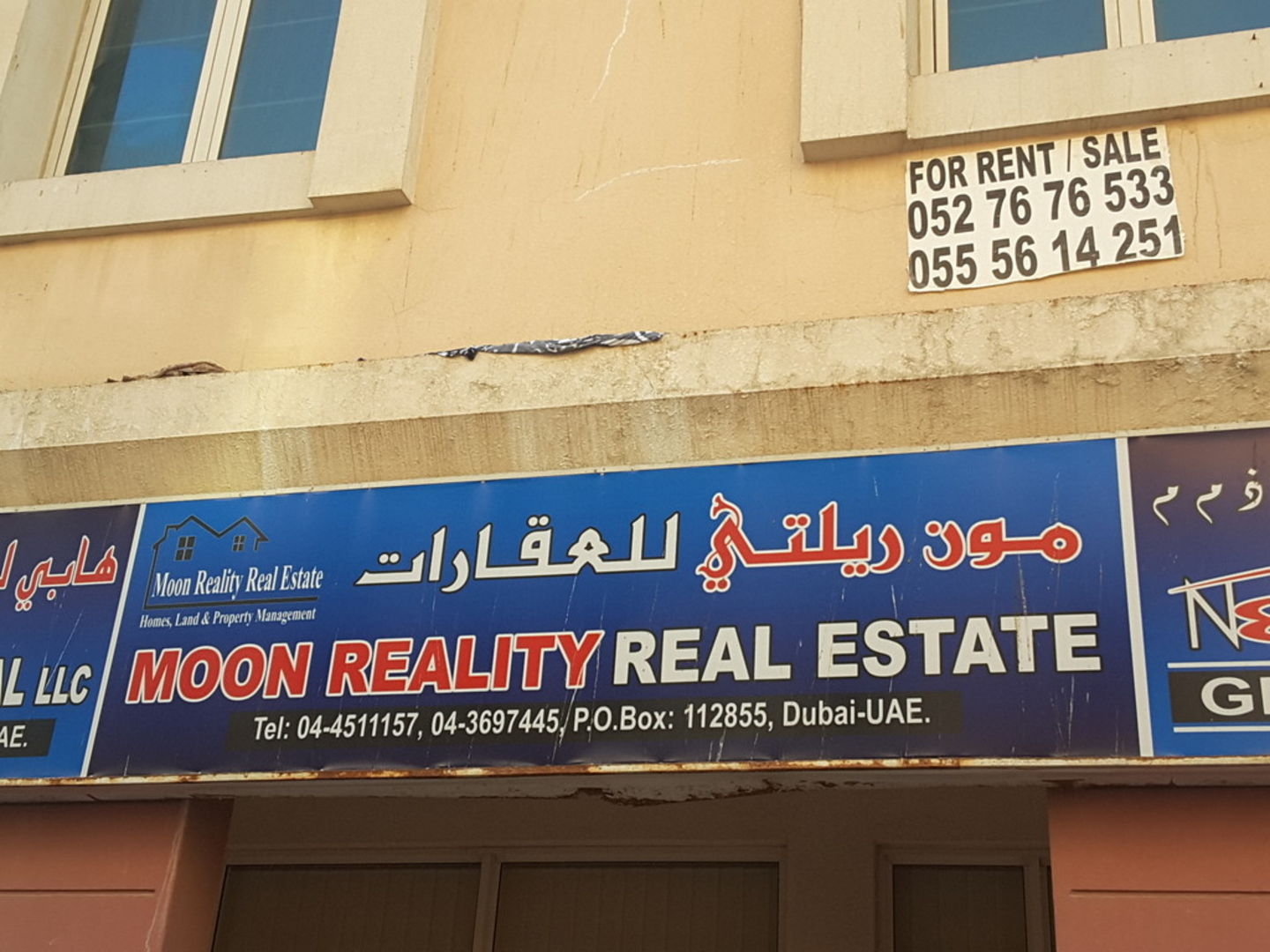 HiDubai-business-moon-reality-real-estate-housing-real-estate-real-estate-agencies-international-city-warsan-1-dubai-2