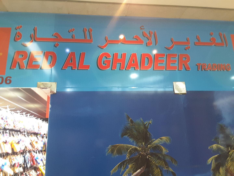 HiDubai-business-red-al-ghadeer-trading-b2b-services-distributors-wholesalers-baniyas-square-dubai-2