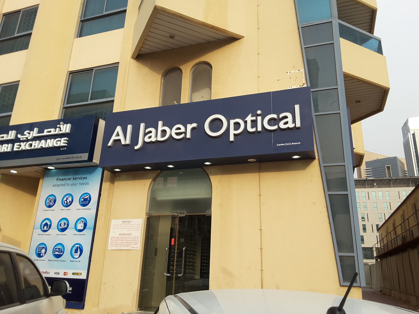 HiDubai-business-al-jaber-optical-shopping-watches-eyewear-dubai-international-financial-centre-zaabeel-2-dubai