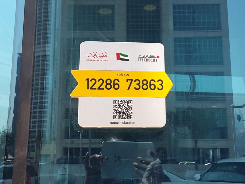 HiDubai-business-infoquest-web-development-company-media-marketing-it-websites-portals-jumeirah-lake-towers-al-thanyah-5-dubai-2