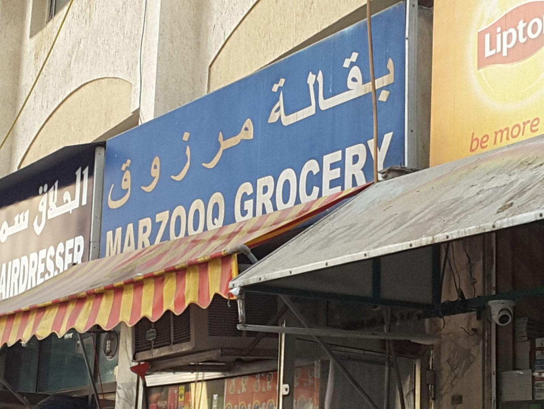 HiDubai-business-marzooq-grocery-shopping-supermarkets-hypermarkets-grocery-stores-meena-bazar-al-souq-al-kabeer-dubai-2