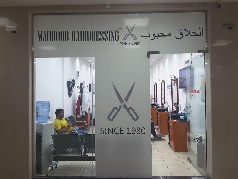 HiDubai-business-mahboob-hairdressing-beauty-wellness-health-beauty-salons-al-satwa-dubai-2