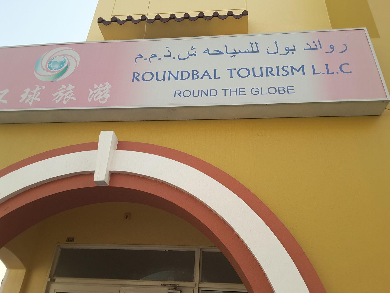 HiDubai-business-roundbal-tourism-hotels-tourism-airlines-service-providers-international-city-warsan-1-dubai-2