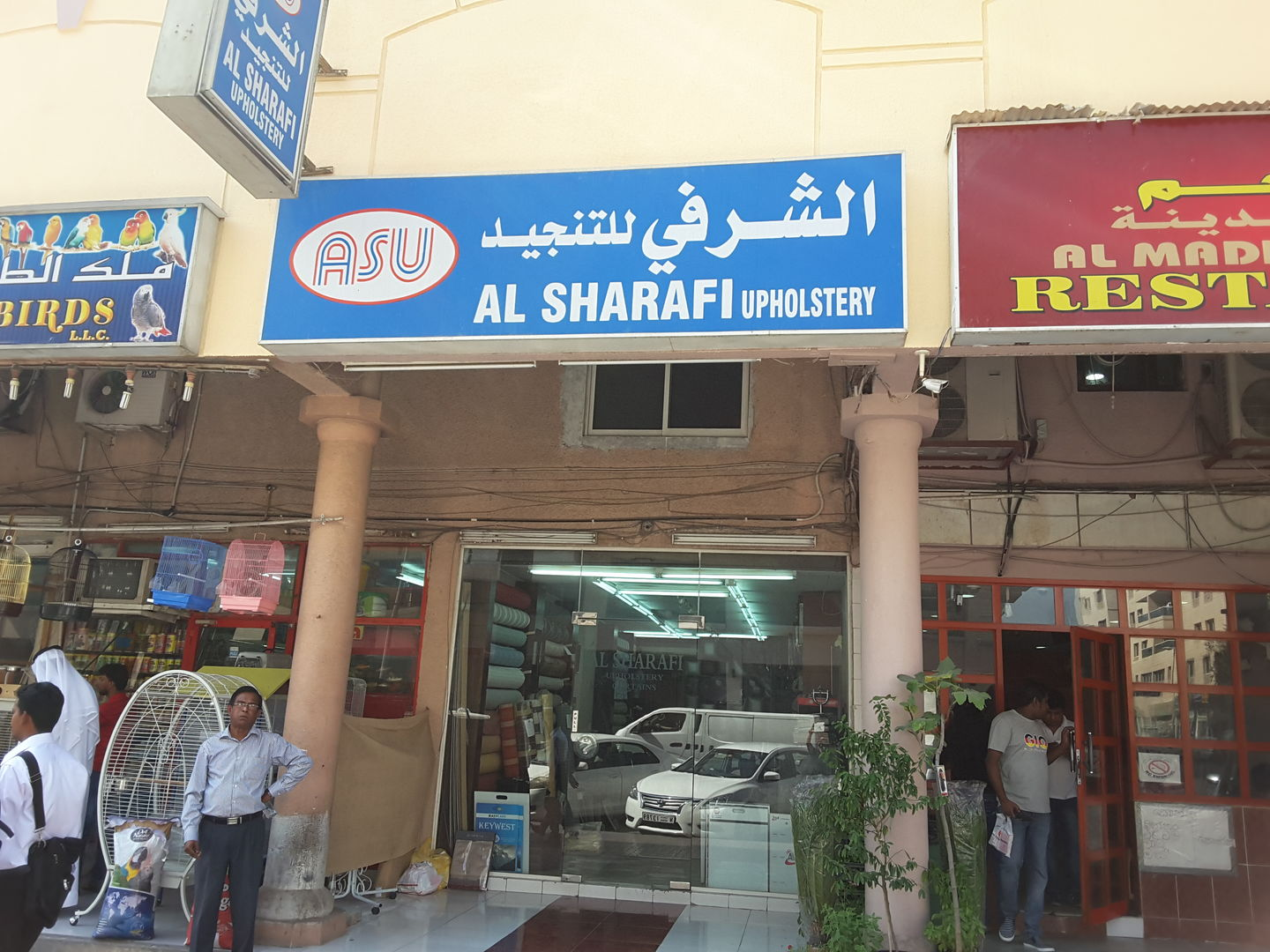 HiDubai-business-al-sharafi-upholstery-transport-vehicle-services-auto-spare-parts-accessories-al-satwa-dubai-2