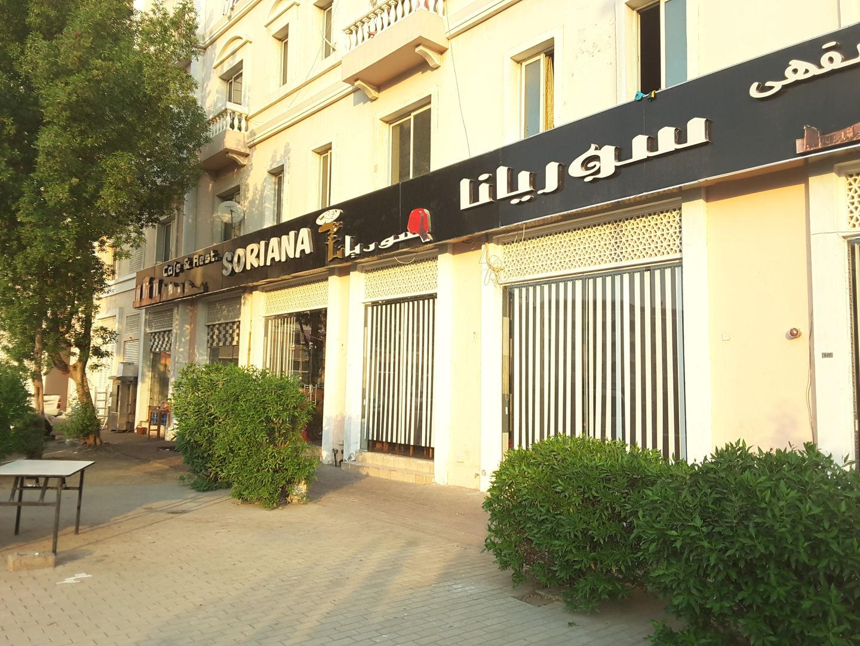 HiDubai-business-soriana-restaurant-cafe-food-beverage-restaurants-bars-international-city-warsan-1-dubai-2