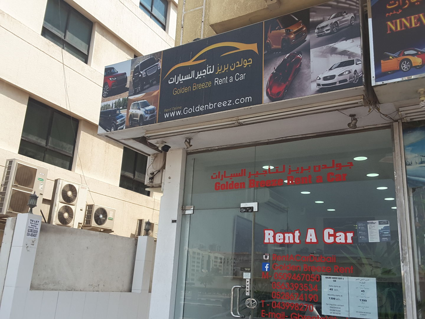 HiDubai-business-golden-breeze-rent-a-car-transport-vehicle-services-car-rental-services-al-karama-dubai-2