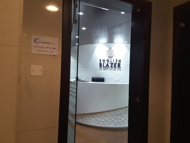 HiDubai-business-globrands-shopping-beauty-cosmetics-stores-business-bay-dubai-2