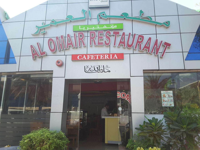 HiDubai-business-al-omair-restaurant-food-beverage-restaurants-bars-al-karama-dubai-2