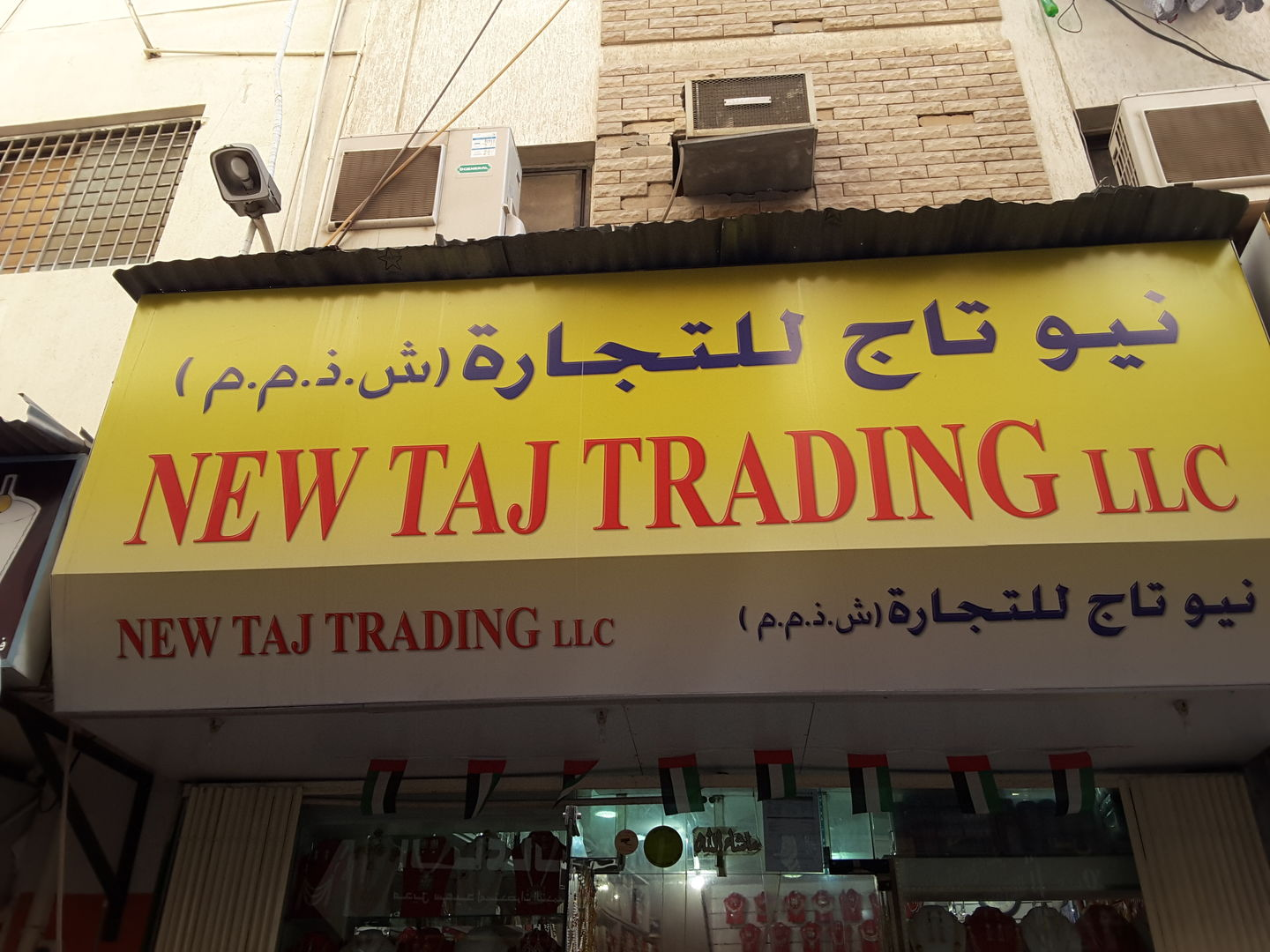 HiDubai-business-new-taj-trading-shopping-jewellery-precious-stones-al-buteen-dubai-2