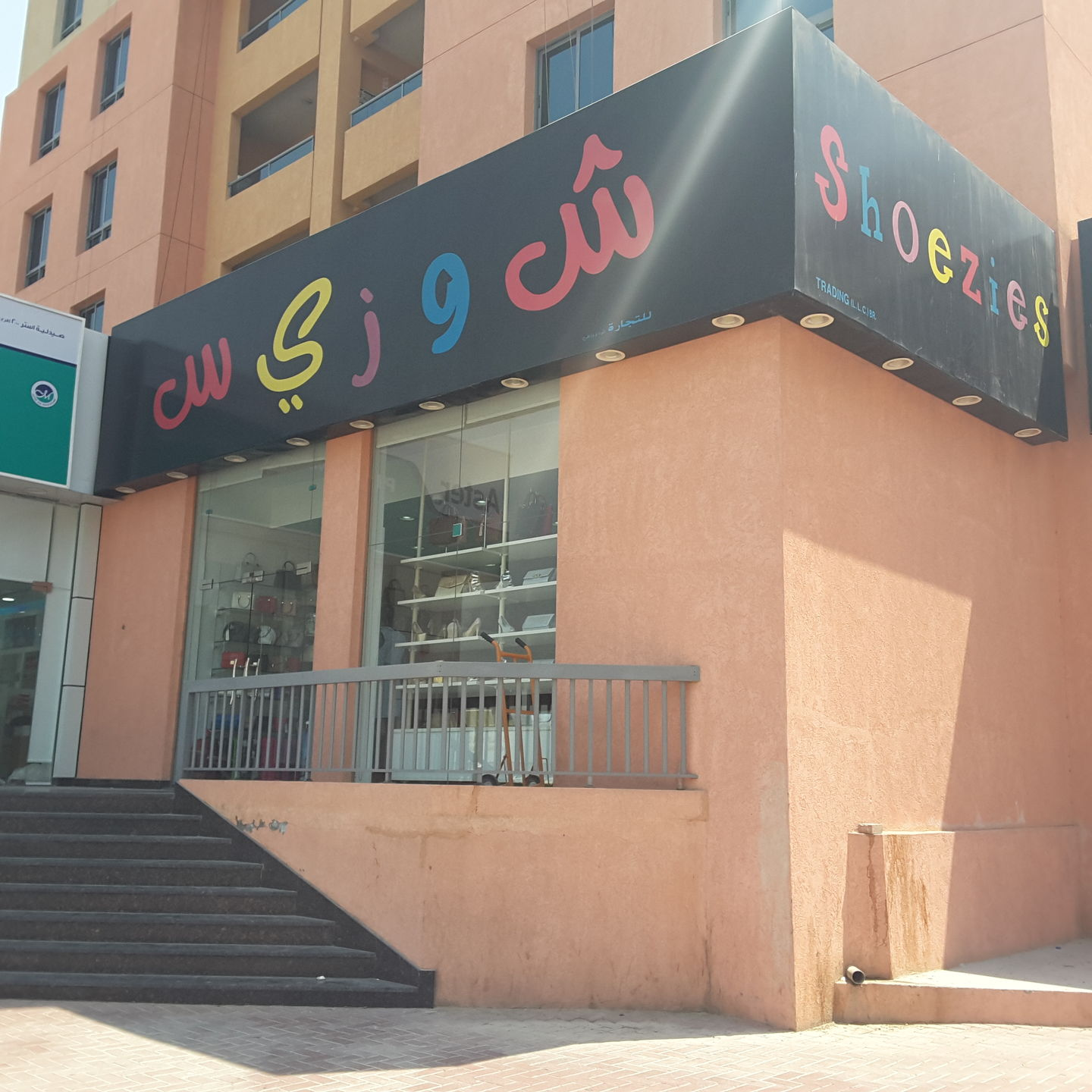 HiDubai-business-shoezies-trading-shopping-footwear-al-nahda-2-dubai-2