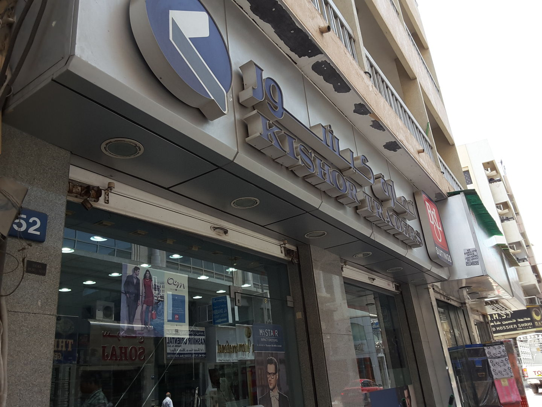 HiDubai-business-kishor-traders-b2b-services-distributors-wholesalers-meena-bazar-al-souq-al-kabeer-dubai-2