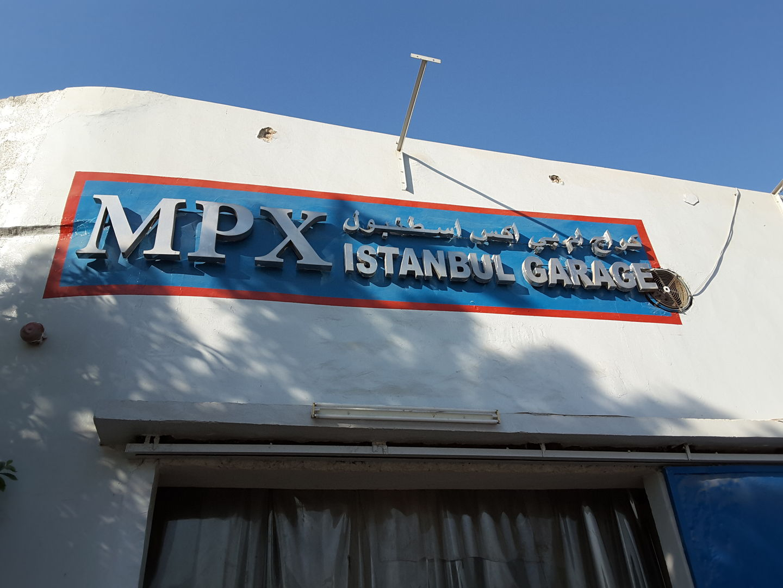 HiDubai-business-m-p-x-istanbul-garage-transport-vehicle-services-car-assistance-repair-al-khabaisi-dubai-2