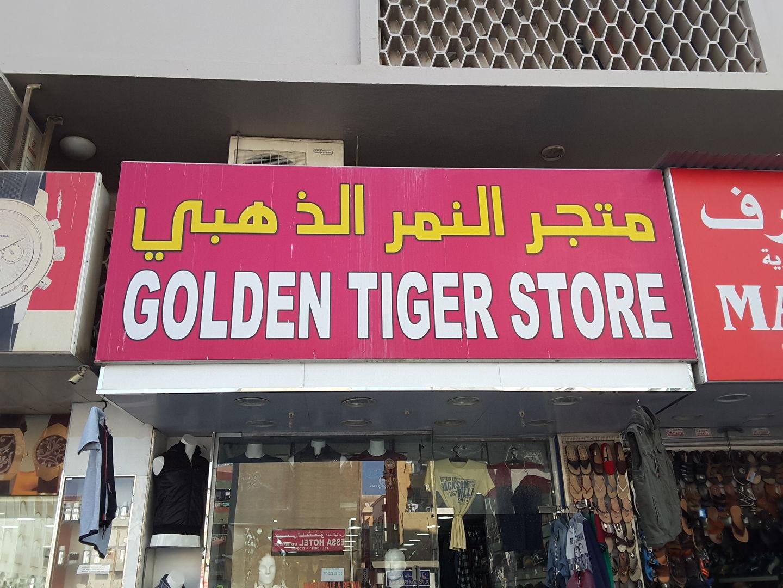 HiDubai-business-golden-tiger-store-b2b-services-distributors-wholesalers-naif-dubai-5