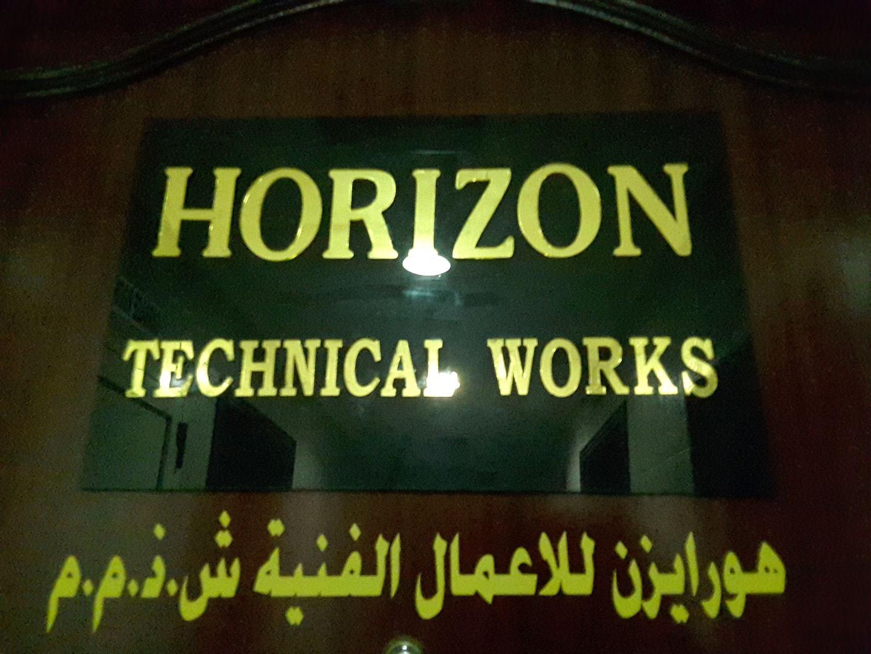HiDubai-business-horizon-technical-work-construction-heavy-industries-construction-renovation-port-saeed-dubai-2
