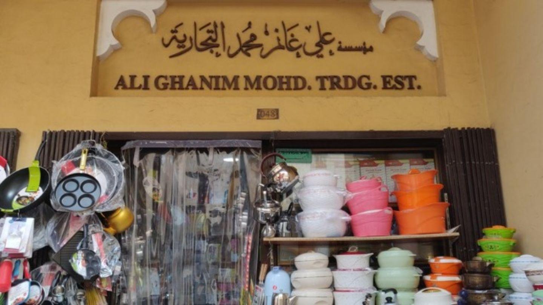 HiDubai-business-ali-ghanem-mohammed-general-trading-b2b-services-distributors-wholesalers-naif-dubai