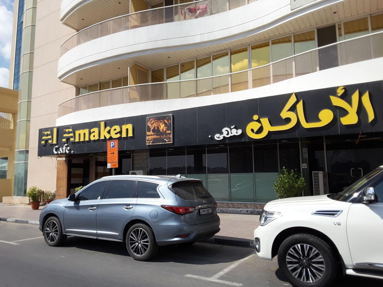 HiDubai-business-al-amaken-cafe-food-beverage-restaurants-bars-al-qusais-industrial-3-dubai-2