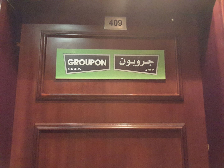 HiDubai-business-groupon-goods-media-marketing-it-websites-portals-tecom-al-thanyah-1-dubai-2