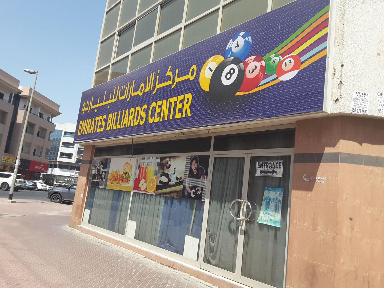 HiDubai-business-emirates-billiard-center-leisure-culture-amusement-parks-arcades-hor-al-anz-east-dubai-2